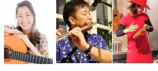 Karen・Naoya・RINDA☆ BOSSA NOVAとパンデイロの夜 9月18日(金)